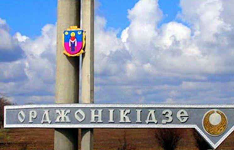 Суд відмовив у зворотному перейменуванні декомунізованого міста