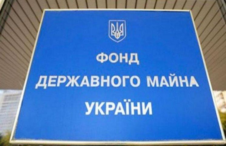 """В Одесі продадуть завод радіально-свердлильних верстатів та інститут """"Агрохолод"""""""