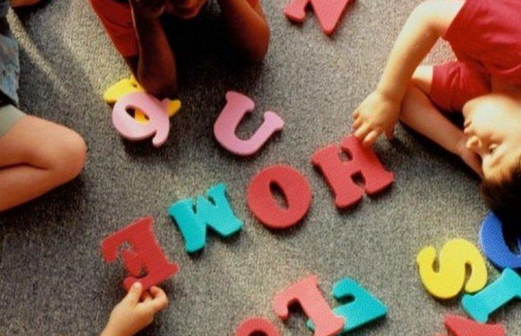 У Вінницьких шкільних таборах викладатимуть англійську