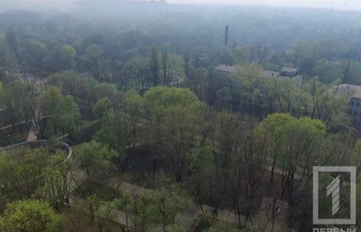 У сонячну погоду Кривий Ріг накрив загадковий туман: фахівці у розпачі