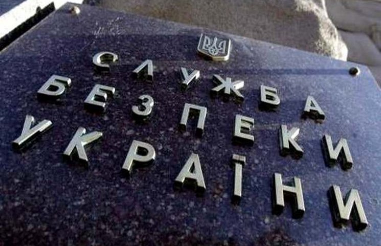 На Буковині співробітники СБУ затримали на хабарі прикордонника