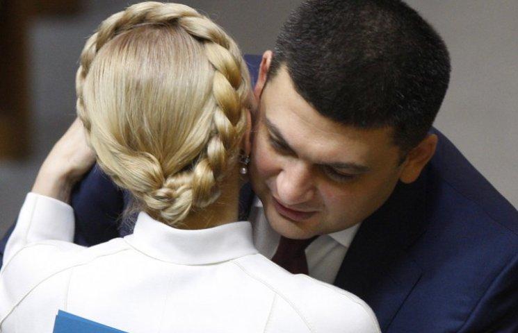 """Чому Тимошенко краще не дорікати Гройсману """"ширкою"""""""