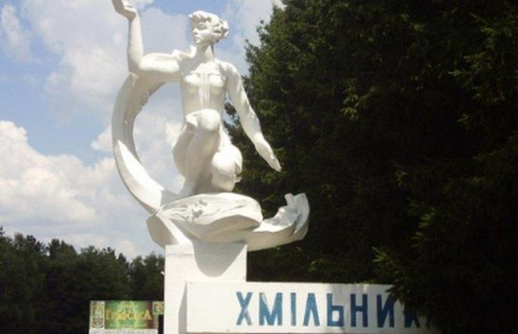 """На Вінниччині комуністичний монумент """"апгрейдять"""" до пам"""