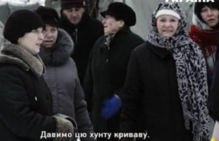 """Не зарікався: Чому канал Ахметова крутить серіали про хороших """"ополченців"""""""