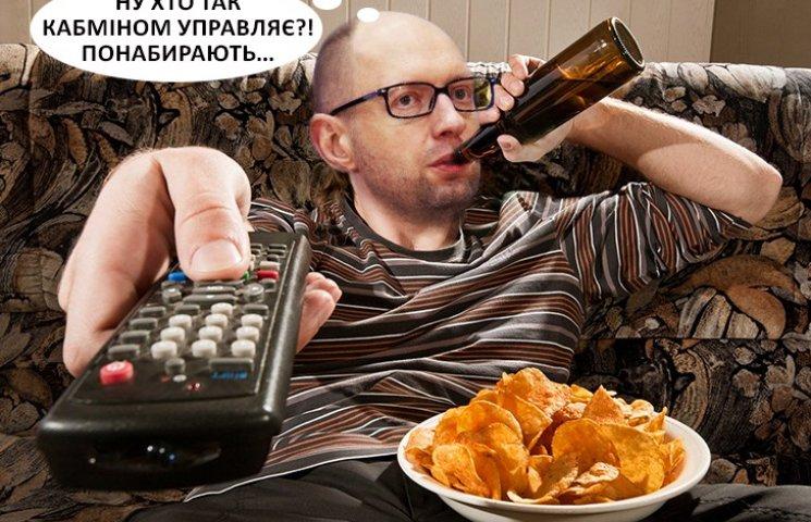 Що робитиме Яценюк у відставці (ФОТОЖАБИ)