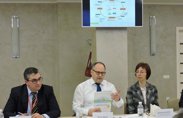 У Вінниці стартує міжнародний проект з інтегрованого розвитку міста