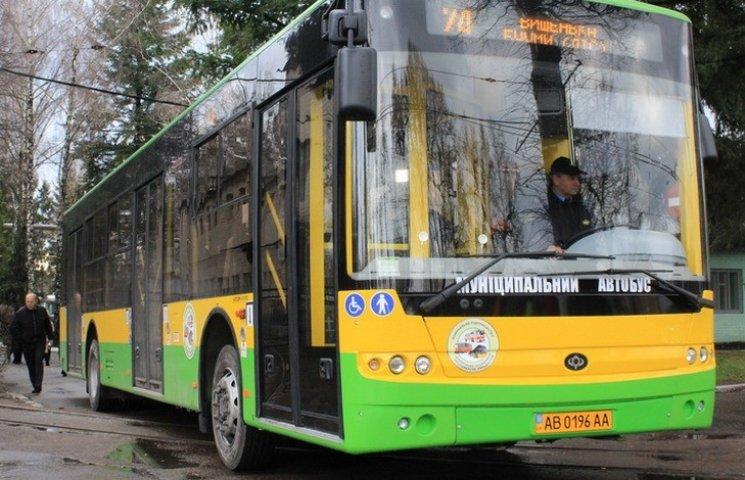Вінниця придбає два новеньких автобуси