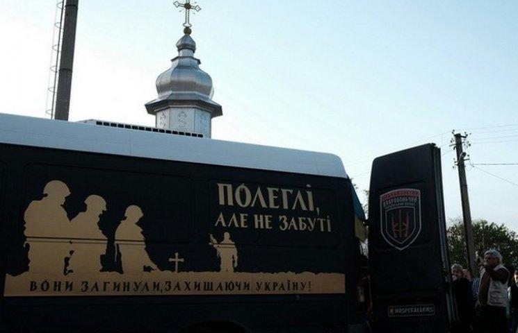 Буковинці живим ланцюгом проводжали росіянина, який загинув за Україну