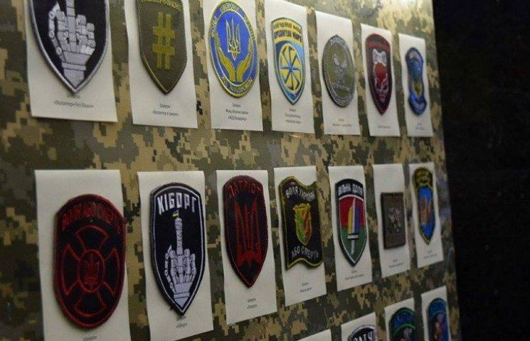 У Дніпропетровську волонтери показали колекцію унікальних шевронів