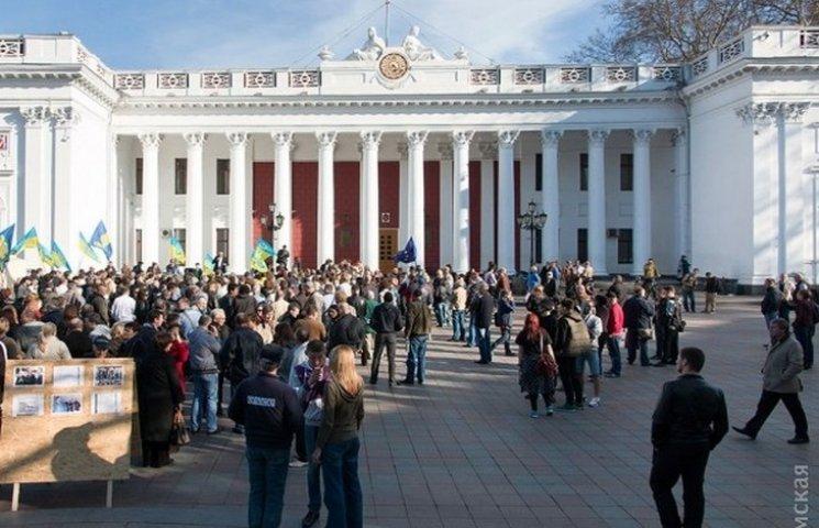В Одесі зібрався черговий майдан: тепер вже проти мера