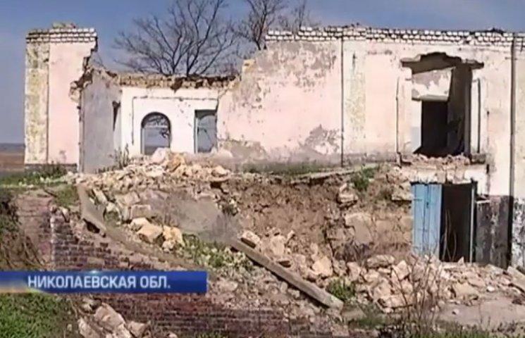 На Миколаївщині чорні археологи перетворили старовинну садибу на руїни