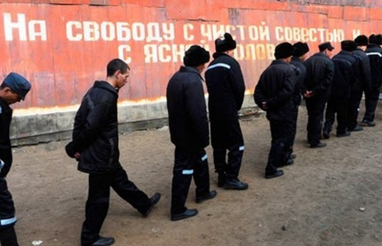"""""""Закон Савченко"""" звільнив 260 вінницьких зеків"""