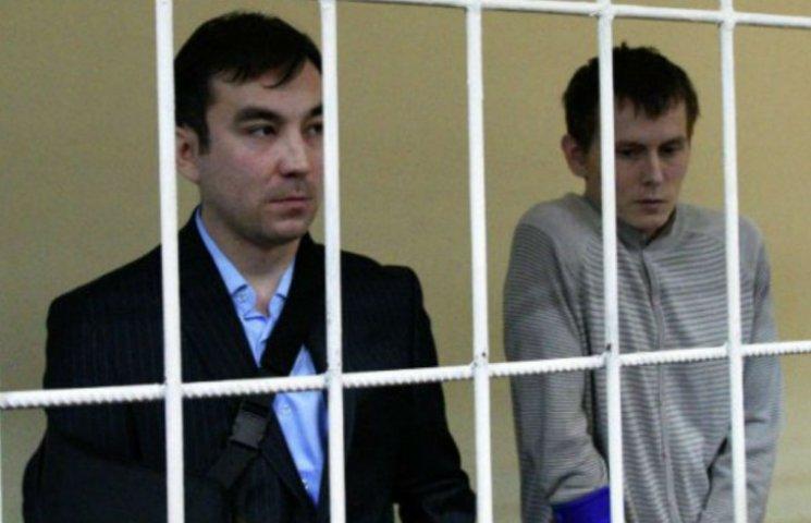 ГРУшників засудили до 14 років тюрми (ВІДЕО)