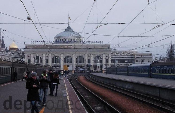 """До Великодніх свят """"Укрзалізниця"""" призначила додатковий потяг """"Одеса-Чернівці"""""""