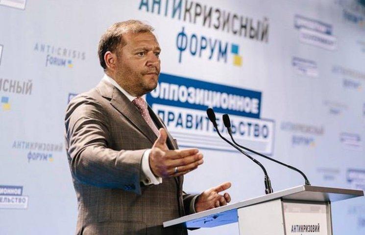 """Как """"Самопомич"""" помогла экс-регионалам устроить шабаш в Харькове"""