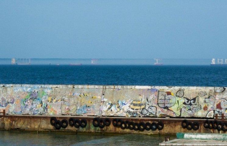 В Одесі над морем спостерігали загадкові міражі