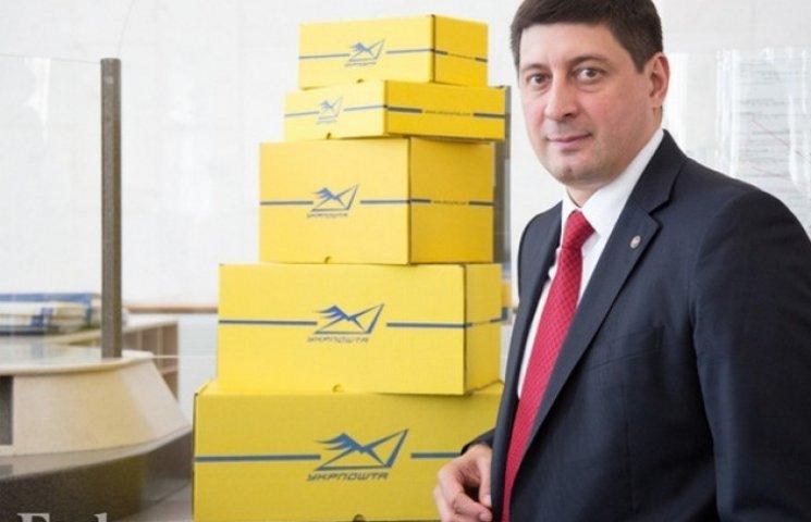 """Вінничанин Ткачук розповів, як на """"Укрпошті"""" вкрали 20 мільйонів"""