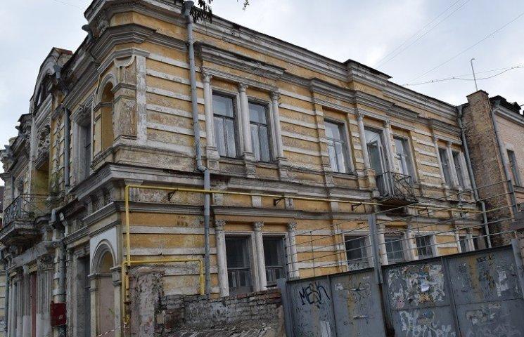У Філарета влітку покажуть відреставрований маєток у центрі Дніпропетровська