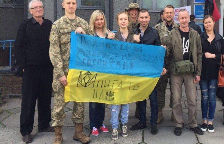 Дніпропетровський військовий госпіталь повернули з власності російського банку