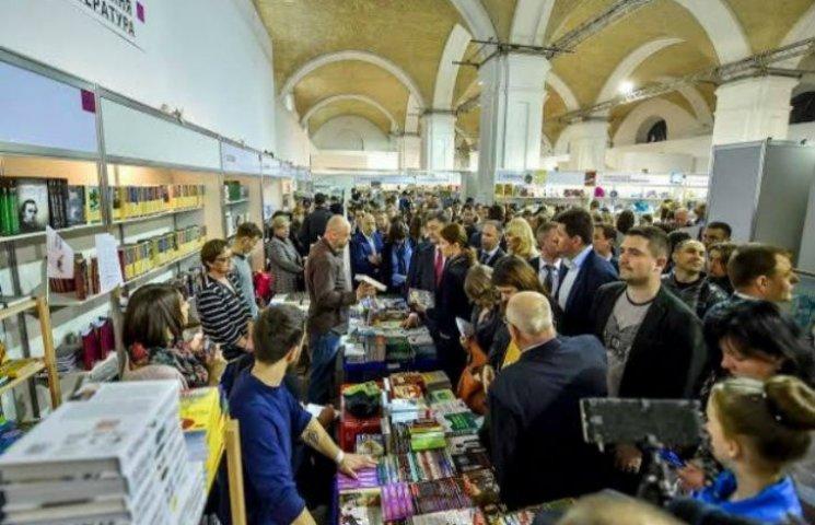 Книжковий Арсенал: 5 книжок та презентацій, які не можна пропустити