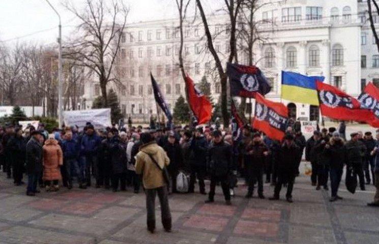 У Дніпропетровську готують першотравневу демонстрацію