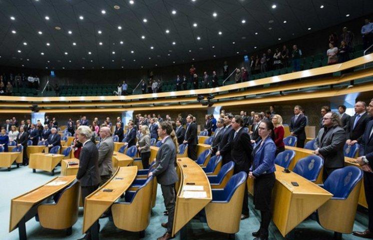 Парламент Нідерландів умив руки після України