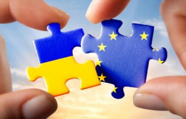 Єврокомісія запропонувала дати безвіз українцям (ДОКУМЕНТ)