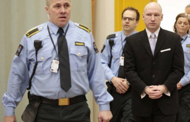 Норвезький суд визнав, що у в