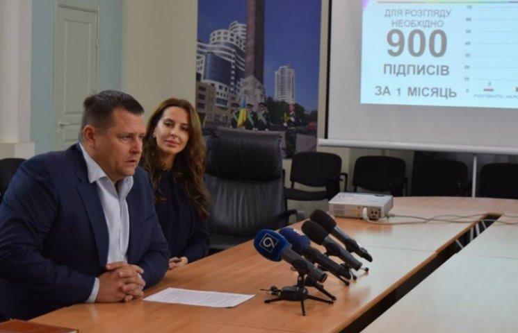 """У Філатова запустили новий сайт міськради в """"укропівських"""" кольорах"""