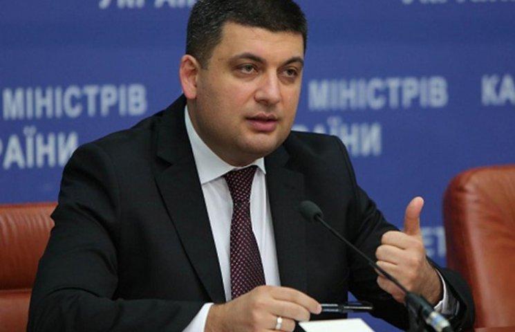 Гройсман: Я не планую бути президентом України