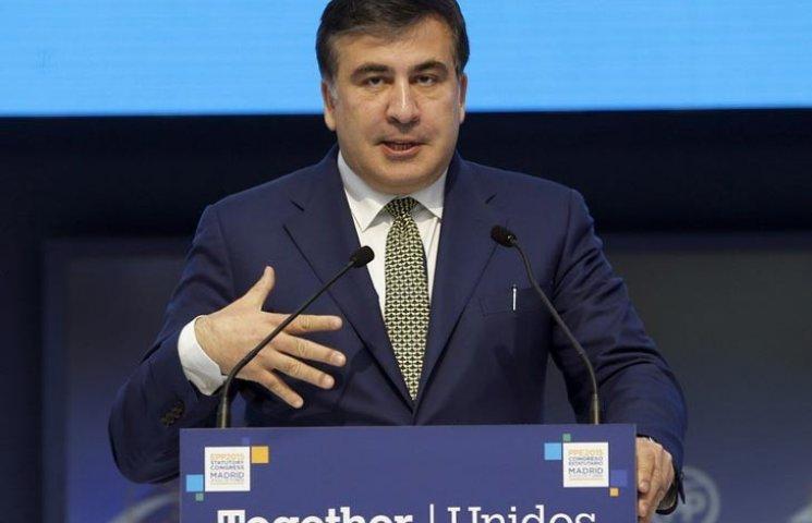 """Саакашвили уйдет """"по-русски"""": будет прощаться, но уходить не будет"""