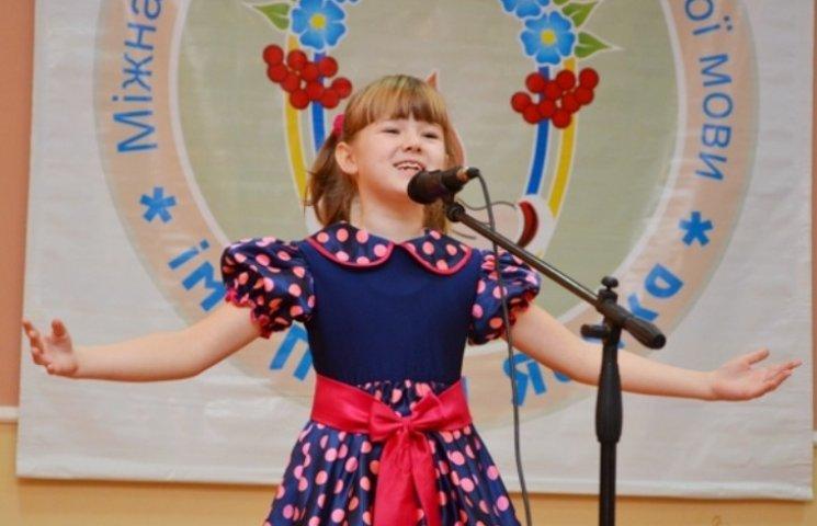 Юні миколаївські знавці української вибороли призові місця на Міжнародному конкурсі