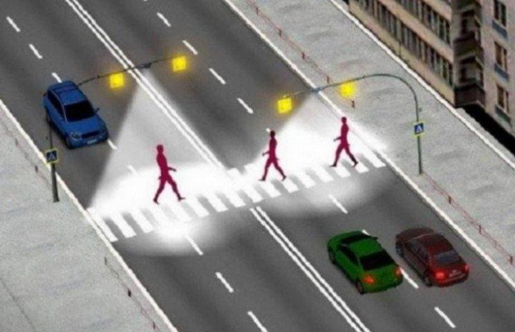 Японці пропонують освітити всі дніпропетровські вулиці за три роки