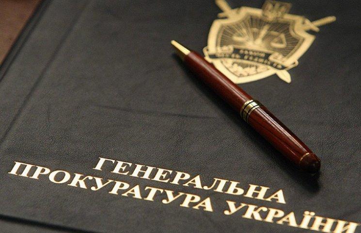Чому Тимошенко і Ляшко виступають проти Луценка-прокурора