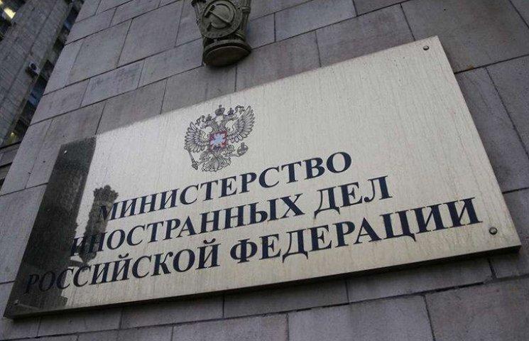 """На России жестко отреагировали на резолюцию ПАСЕ относительно """"списка Савченко"""""""