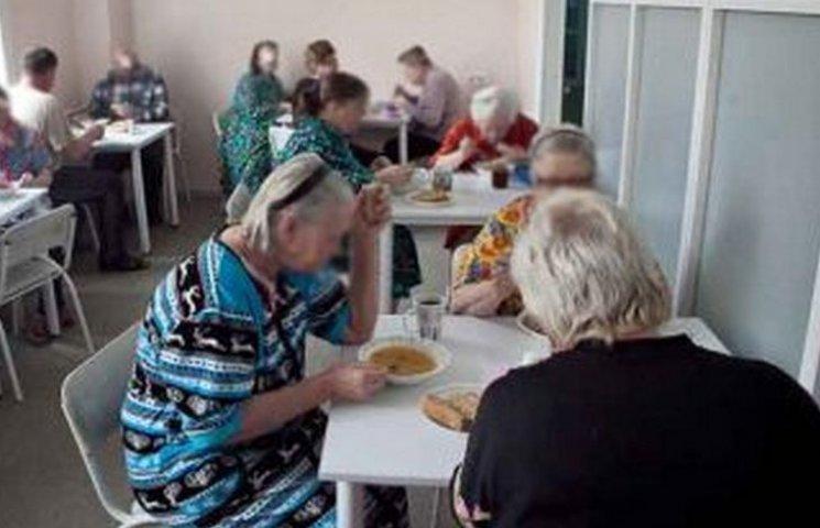 У Вінниці збирають гроші для голодних пацієнтів психлікарні