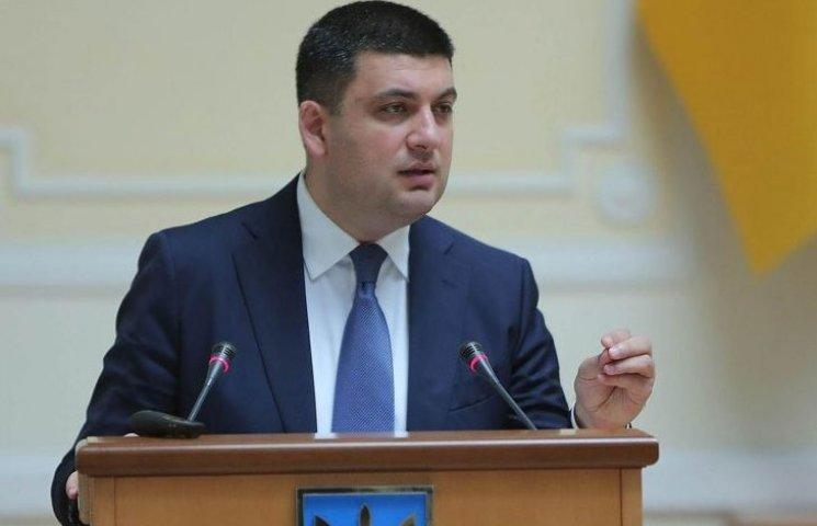 Гройсман доручив Саакашвілі зайнятись розслідуванням трагедії, яка сталася на Одещині