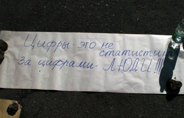 Під вікнами Саакашвілі активісти розгорнули мітинг проти Гайдар