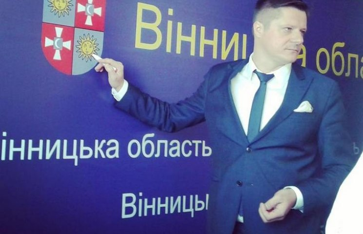 """Польський делегат """"відчихвостив"""" сонечко на гербі Вінницької області"""