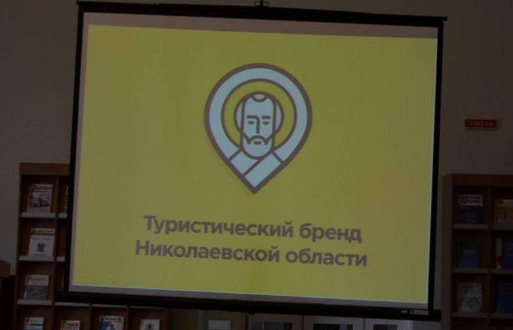 Миколаїв обрав своїм брендом образ покровителя міста