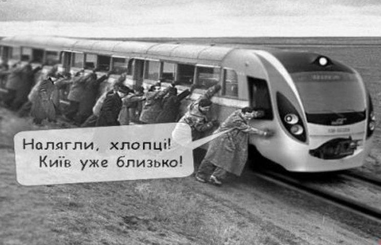 """Як з Києва до Львова люди стояли у """"Хюндаї"""""""