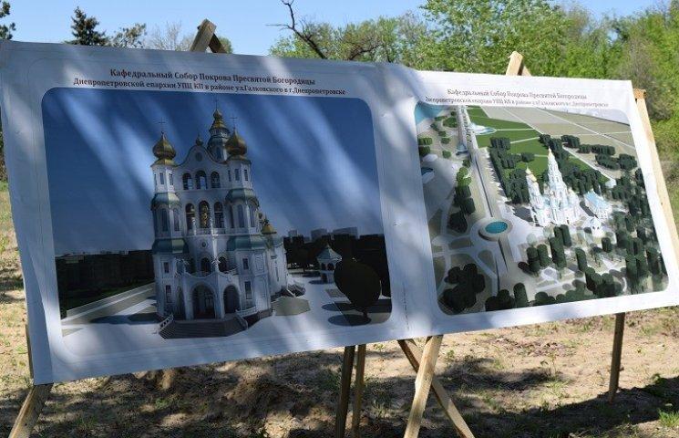 Дніпропетровські церковники розповіли, як боротимуться з сепаратизмом