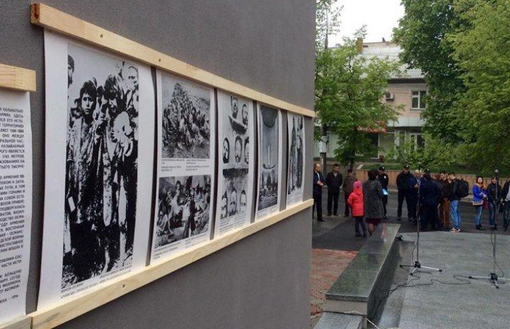 У Хмельницькому відкрили Меморіал, приурочений геноциду вірмен