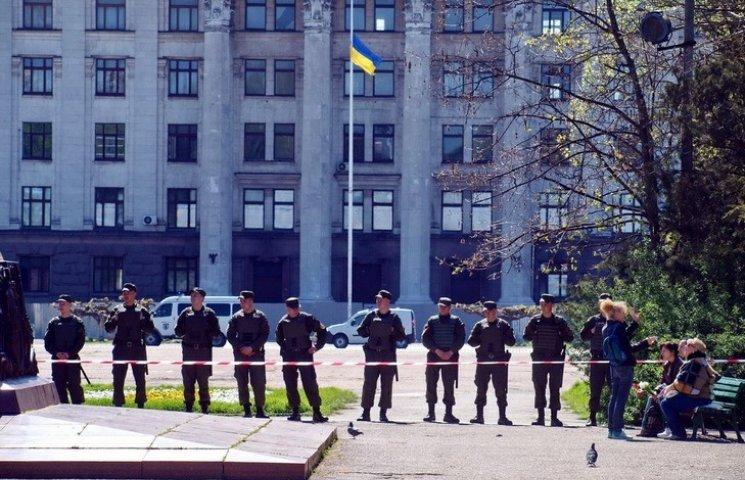"""Черговий шабаш одеських сепаратистів розігнали """"мінуванням"""" Куликового поля"""