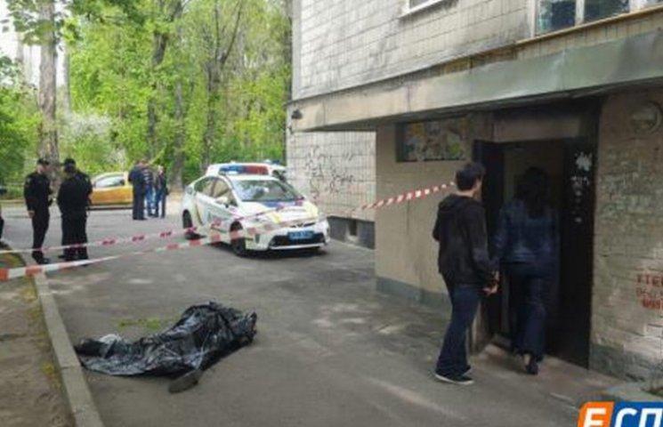В Киеве с девятого этажа выпал политолог