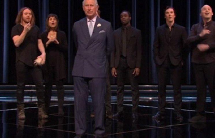 Принц Чарльз зіграв у шоу, присвяченому Шекспіру