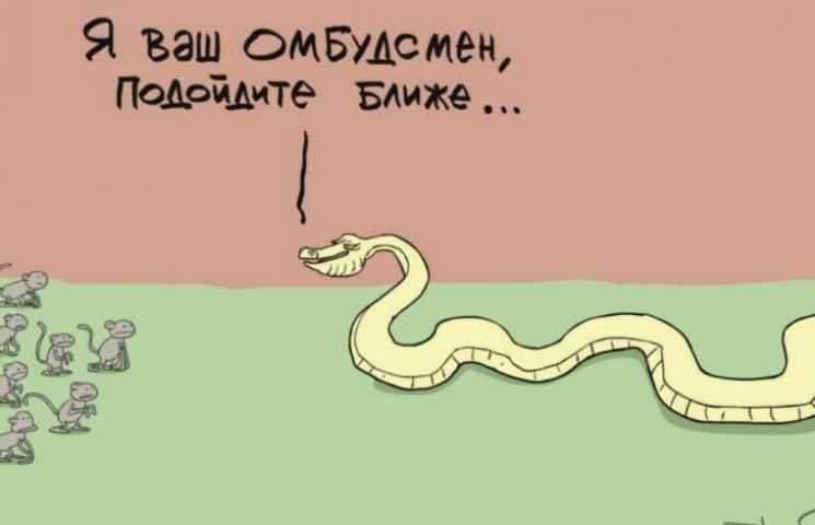 На России генерала-омбудсмена изобразили в виде змеи (ФОТО)