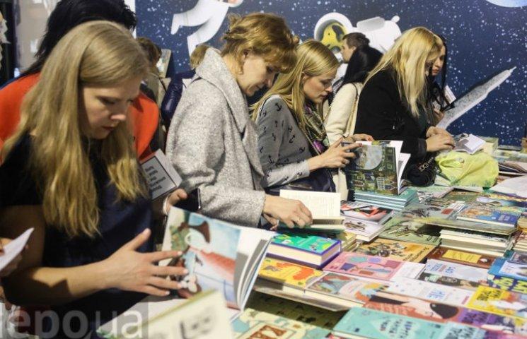 Чому на Книжковому арсеналі в Києві продавали Гітлера разом з Дугіним