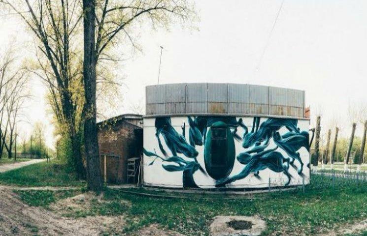 В Чернобыле появился первый мурал
