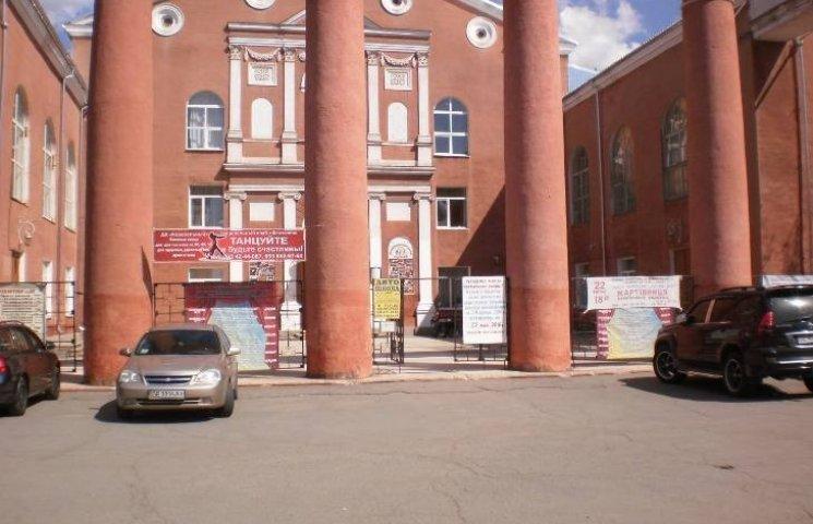У Миколаєві будівництво церкви російського патріархату вирішуватимуть на референдумі